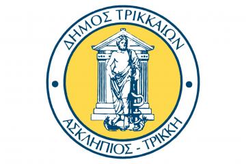 Δήμος Τρικκαίων