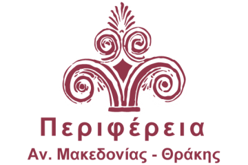 ΠΕΡΙΦΕΡΕΙΑ MACEDONIA THRACE