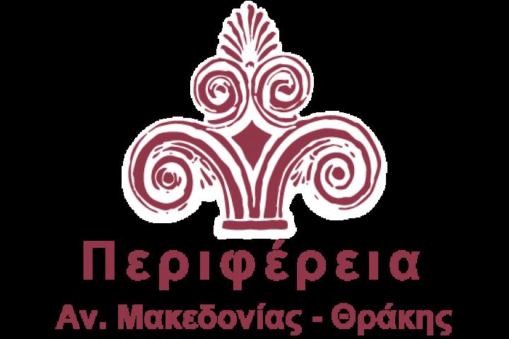 Διαδικτυακή προβολή & διαχείριση ιατρικών ειδικοτήτων Περιφέρειας Ανατολικής Μακεδονίας & Θράκης