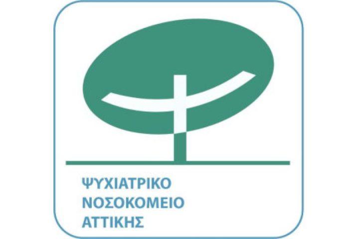 Διαδραστική απεικόνιση δεικτών λειτουργίας Ψυχιατρικού Νοσοκομείου Αττικής