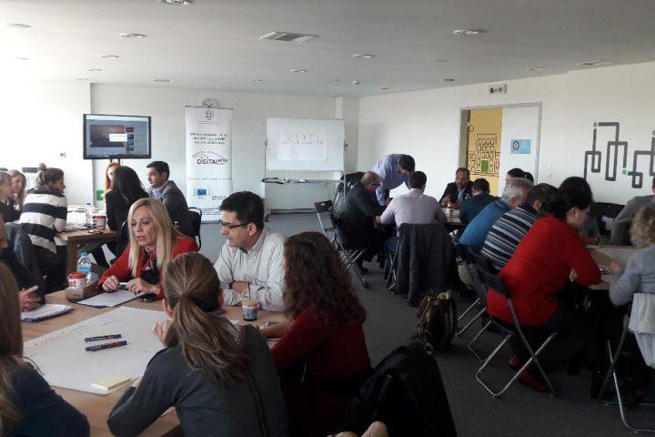 Εργαστήριο καινοτομίας (innovation lab): προώθηση καινοτόμου σκέψης και συνεργασίας