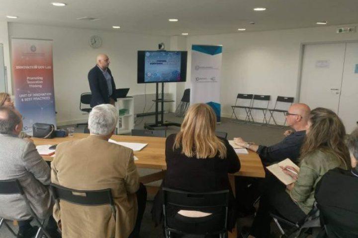Σχεδιάζοντας ηλεκτρονικές διαδικασίες: Ένας διαφορετικός τρόπος προσέγγισης στην  ενίσχυση της ηλεκτρονικής διακυβέρνησης