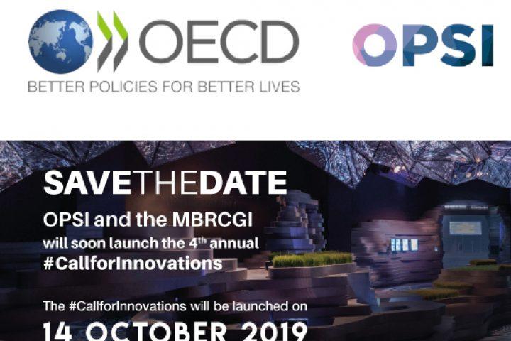 Άνοιξε στις 14 Οκτωβρίου η 4η ετήσια πρόσκληση για καινοτομίες στον δημόσιο τομέα από τον ΟΟΣΑ