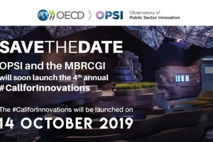 OECD launched the 4th annual public sector innovation call on October 14