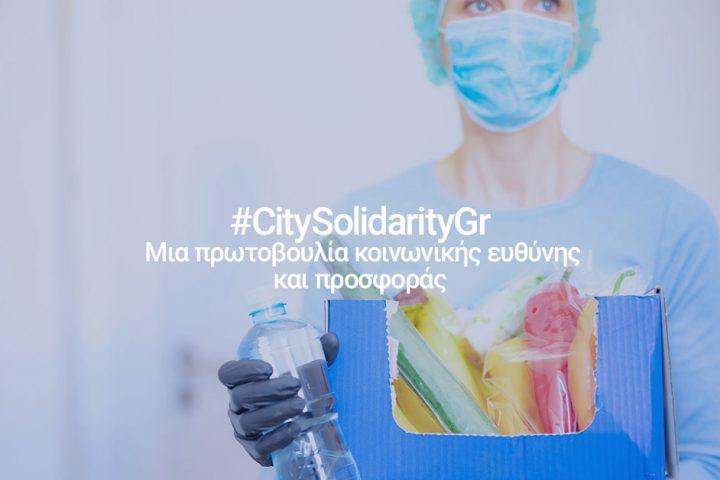 City Solidarity