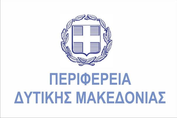 Ηλεκτρονική Εφαρμογή Κατάρτισης & Παρακολούθησης Στοχοθεσίας Περιφέρειας Δυτικής Μακεδονίας