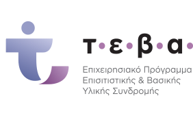 Providing food and medical assistance at home to people in need – Municipality of Trikala