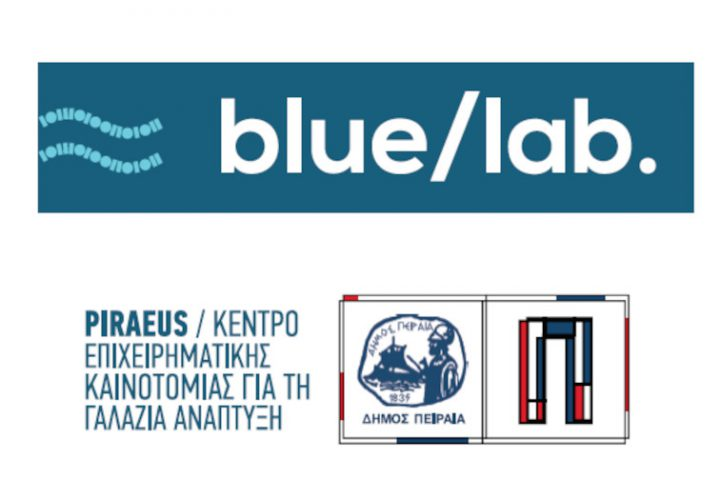 Blue Lab – Business Innovation Center <br> for Blue Growth