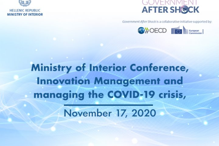"Ministry of Interior Conferance Conclusions </br>""Innovation Management and <br>managing  the Covid – 19 crisis"""