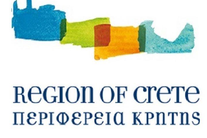 Νέο Ολοκληρωμένο Πληροφοριακό Σύστημα Διαχείρισης Έργων Περιφέρειας Κρήτης