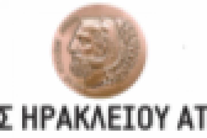 Συμβουλευτικός σταθμός για την άνοια- Δήμος Ηρακλείου Αττικής